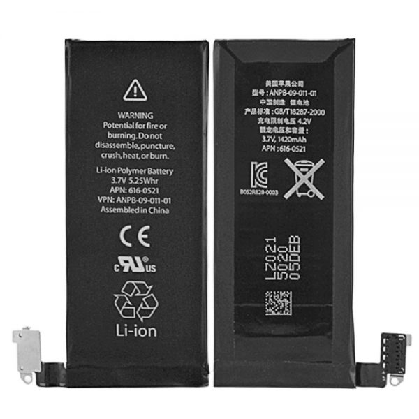 New original phone battery 616-0521 for iphone 4