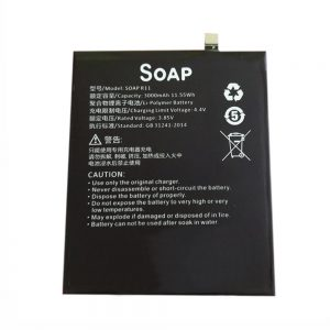 New original phone battery SOAP R11 for SUGAR R11