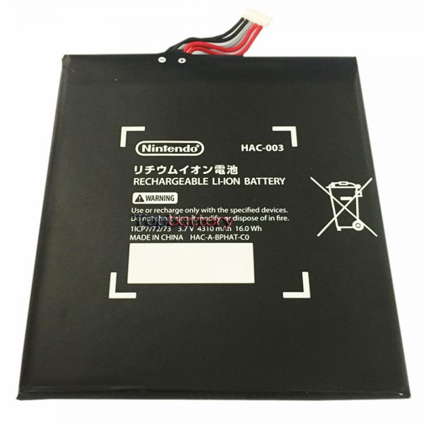 New battery for Nintendo Switch HAC-003