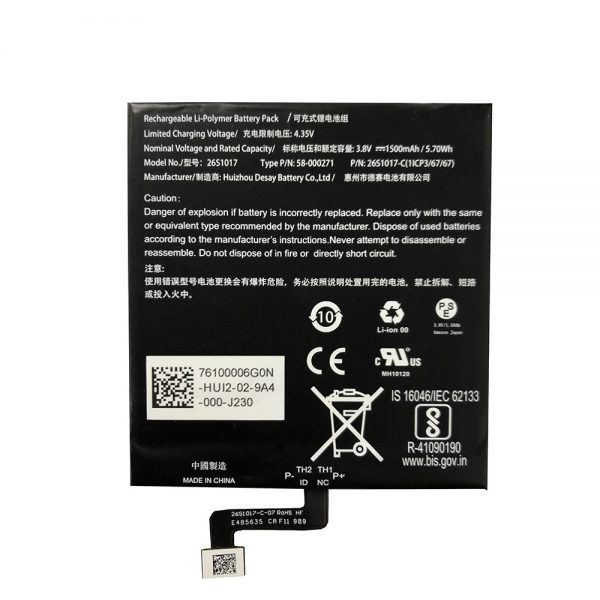 New tablet battery for AMAZON Kindle paperwhite 4